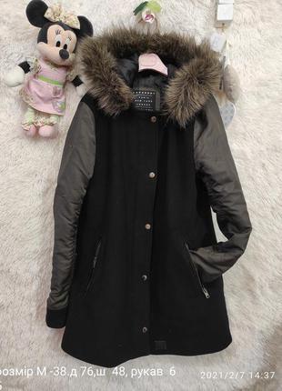 Куртка пальто шерстяне
