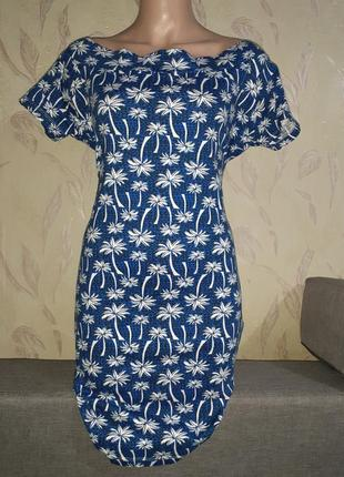 Летнее, пляжное платье с открытыми плечами, короткий рукав, па...