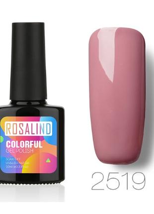 Гель лак 10 мл rosalind 2519 розовый дымчатый эмаль