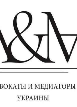 Услуги адвоката по уголовным делам Харьков. Адвокат при обыске Ха