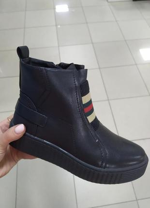 Деми ботинки женские