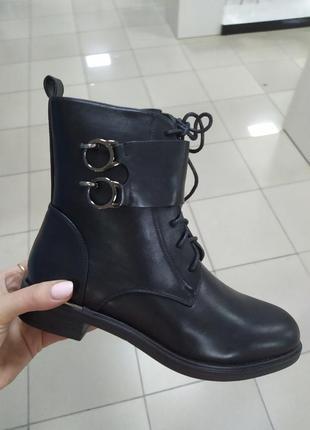Деми ботинки женские стильные