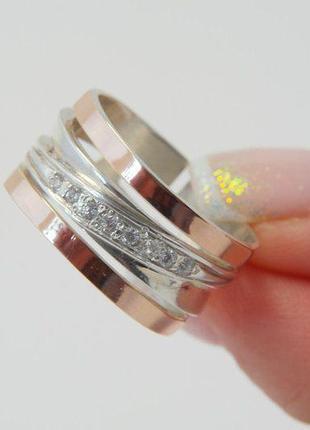 Серебро с золотом широкое кольцо