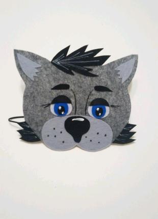 Карнавальная маска из фетра Волк из Ну погоди