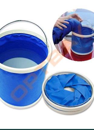 Компактное складное ведро Foldaway Bucket .