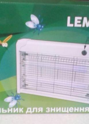 Світильник мухоловка для знищення комах LMN105 30W