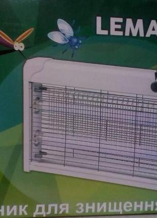 Світильник мухоловка для знищення комах LMN104 20W