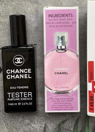 Chanel chance eau tendre 65 мл