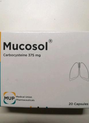 Мукосол отхаркивающий препарат при мокром кашле, Египет