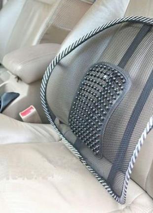 Упор массажный для спины:в офисное кресло и в авто