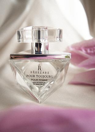 Хотите привлечь внимание?! Тогда этот аромат для Вас🥰 И подарок.