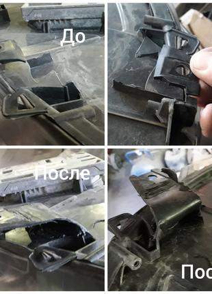 Ремонт автомобилього пластика