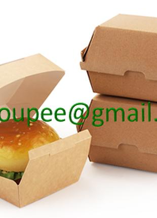 Бумажная упакова для бургегров, холодных и горячих блюд