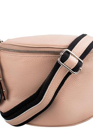 Кожаная сумка кожаная сумка-клатч