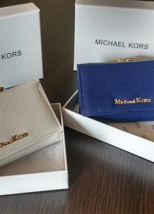 Женские кожаные кошельки Michael Kors