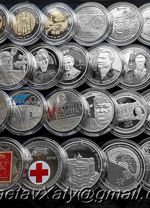 Набор 2018. Полный комплект из 28 памятных монет НБУ за 2018 год