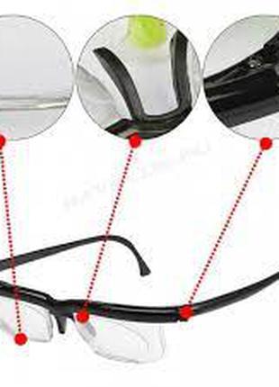 Очки для зрения с регулировкой линз