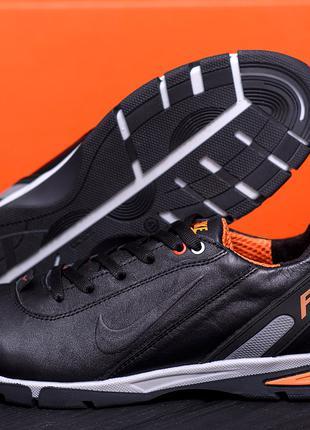 Распродажа!Мужские кожаные кроссовки Nike Flex Zone 40р.