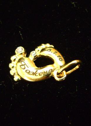 Гравірування золотих прикрас, обручок, печаток