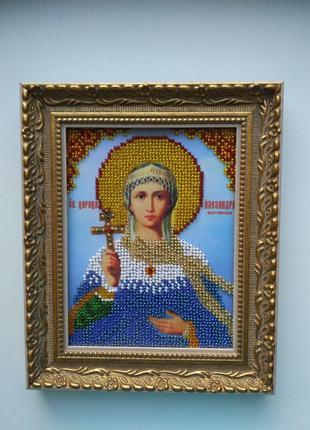Александра, именная икона