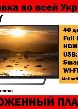 Телевизор SONY LED KDL-40WE660/665 Smart tv смарт тв 40 дюймов
