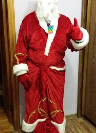 Дед мороз новогодний костюм