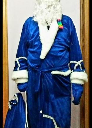 Дед мороз,  святой николай костюм новогодний