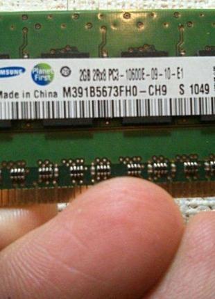 Память для сервера HP DDR3 2GB 2Rx8 PC3