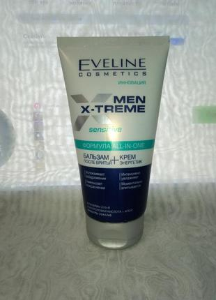 Бальзам после бритья + крем энергетик eveline cosmetics men ex...