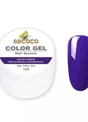Цветной гель, гель-краска gdcoco  № 129