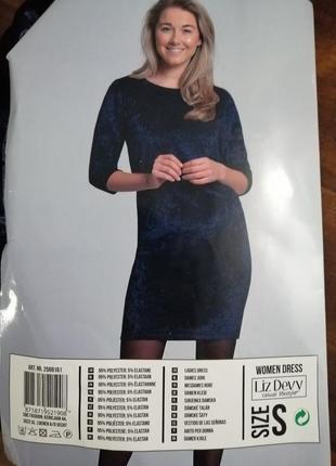 Стильное платье из бархата. германия