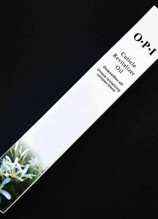 Масло для кутикулы в карандаше o.p.i  османтус