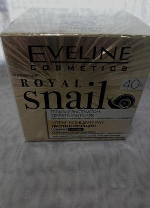 Крем для лица eveline cosmetics royal snail 40+