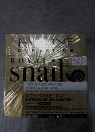 Крем-концентрат эвелин royal snail интенсивный лифтинг 50, 50 мл