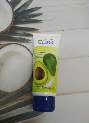 Крем для рук ,,авокадо,,