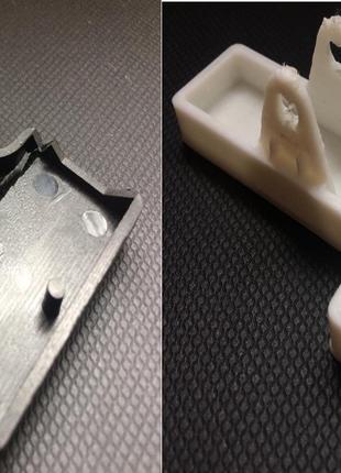 3D печать для ремонта бытовой техники