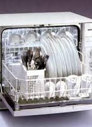 Ремонт посудомоечных машин г.Харьков