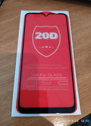 Защитное стекло 20D для Redmi 8
