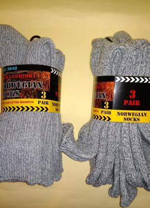Набор носков с шерстью norwegian socks 39/42 и 46/48