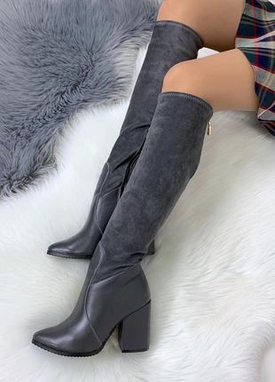 Сапоги еврозима с молниями, серые замшевые сапоги на каблуке.