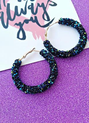 Серьги кольца с кристалликами/черный/синий/тренд/новая коллекция