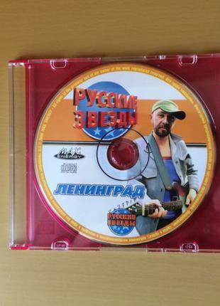 Музыка cd группа Ленинград : сборник песен