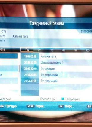 Приставка эфирное цифровое телевидение T2 Nomi T201