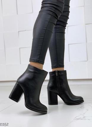 Зимние кожаные ботильоны чёрного цвета, зимние чёрные ботинки ...