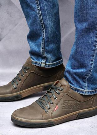 Мужские туфли кеды натуральная кожа