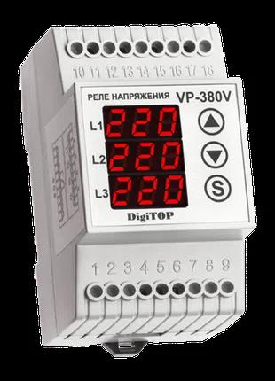 Реле напряжения DigiTOP VP-380V трехфазное