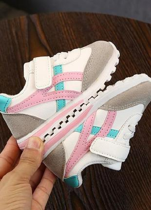 Крутые кроссовки для малышей