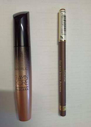 Новейшая тушь+подарок-карандаш для бровей серо-коричневый