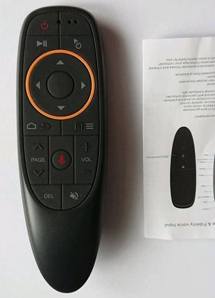 Air mouse g10s аеро пульт мишка аэро мышь з гіроскопом