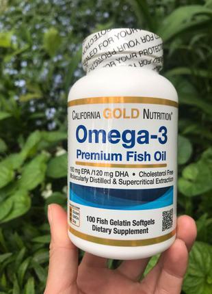 Рыбий жир Омега-3